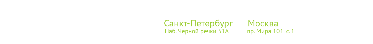 Магазин Blackberry - купить Blackberry в Санкт-Петербурге. Сервис Blackberry - ремонт Blackberry в СПБ.